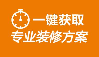 北京欧艺美装饰有限公司