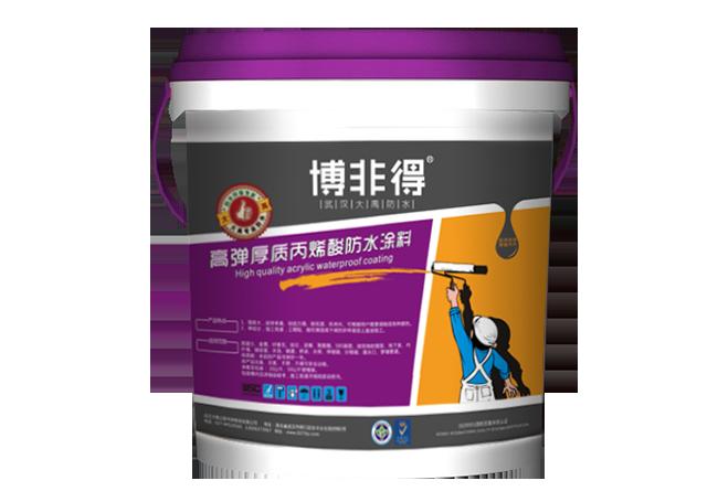 高弹厚质丙烯酸贝博竞彩|贝博体育平台|betball贝博软件下载