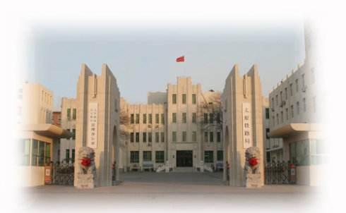 中国十八个铁路公司简介