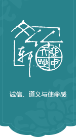 广州市文竹商贸有限公司