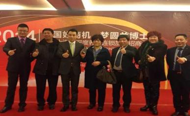 从战略到模式--创新商业系统(12月10-11日广州站)