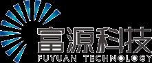 广东富源科技股份有限公司