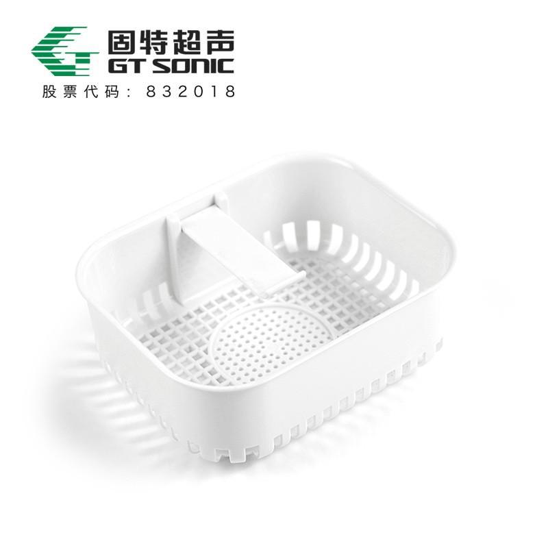 超声波清洗机配件-塑胶清洗篮