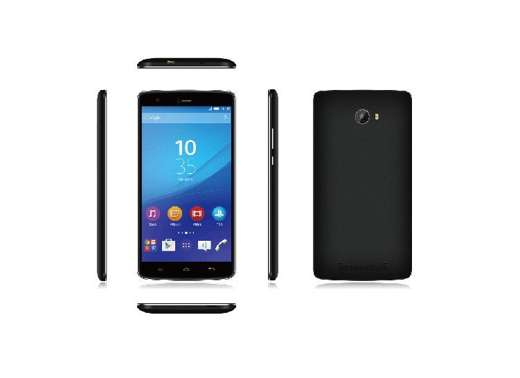 6寸 4G 今视通 智能手机 HP-060MD-L