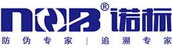 上海诺标防伪技术有限公司
