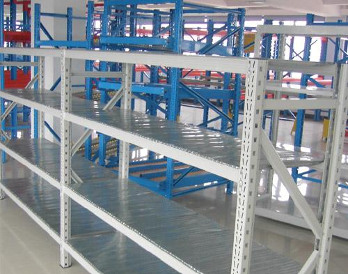 Common Racking - Nanjing Inform Storage Equipment Co ,LTD