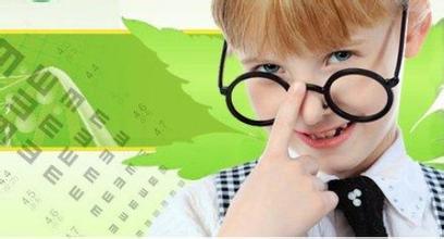 儿童视力矫正最好办法