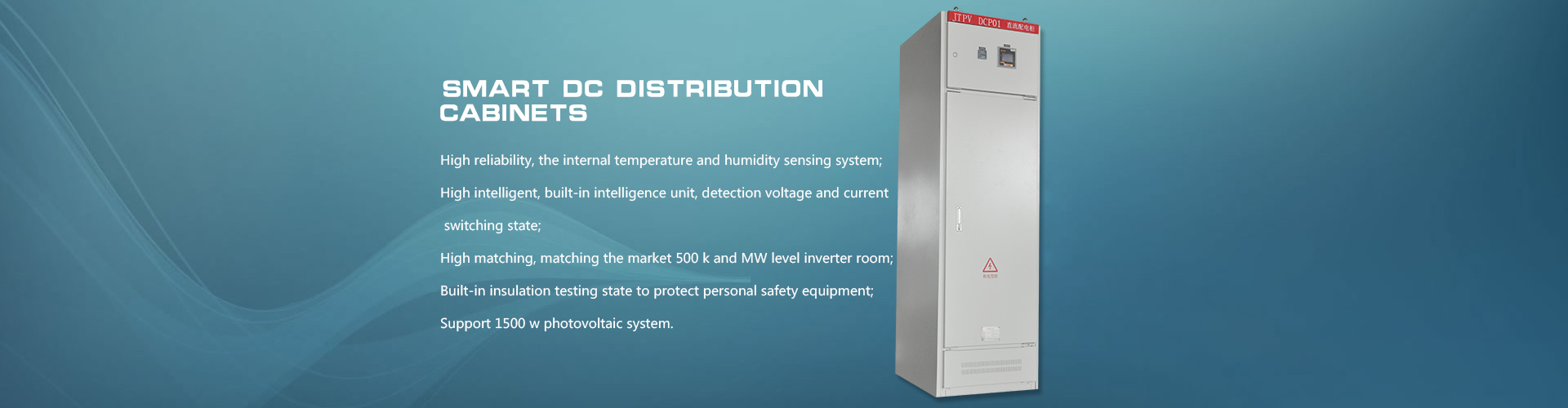 Smart DC Distribution Cabinets