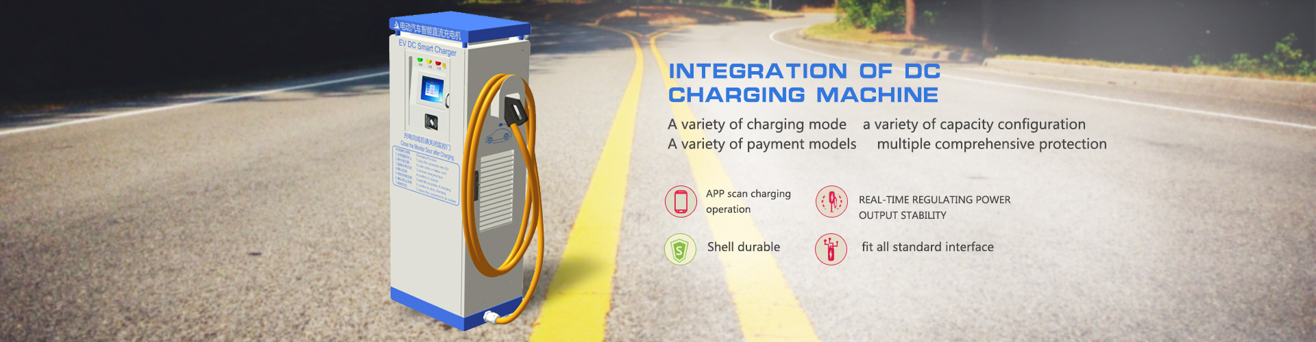 Integration of DC charging machine