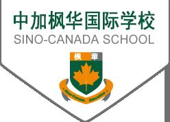 苏州枫华学校