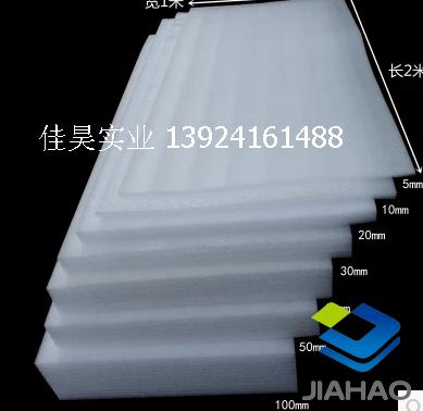 珍珠棉板材的用途