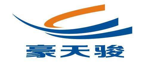 深圳市豪天骏电子科技有限公司