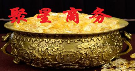 天津聚星商务