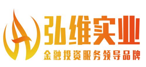 上海弘维实业有限公司