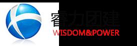 武汉市睿力企业管理咨询有限公司