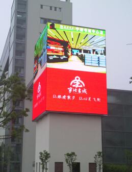 户外LED广告屏系列