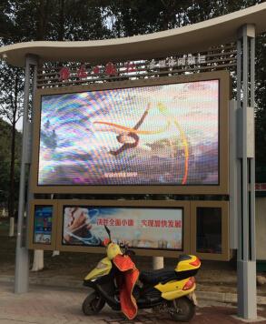 LED广告机系列