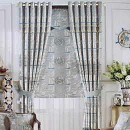 帆船图案卧室窗帘