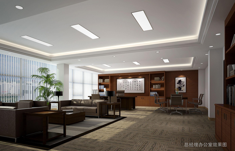 深圳写字楼装修-1400㎡办公空间设计