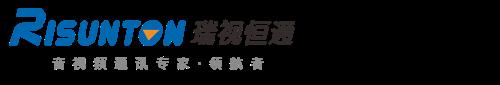 深圳瑞视恒通科技有限公司