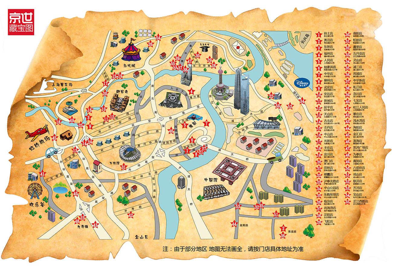 都京镇地图