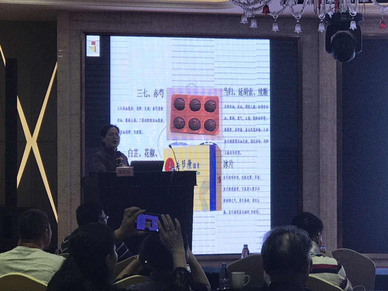 中医继续教育网:四川继续教育网