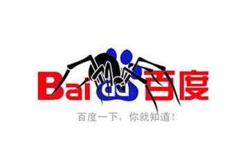 优化搜索引擎之Baiduspider3.0诞生