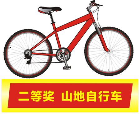 自行车副本.jpg