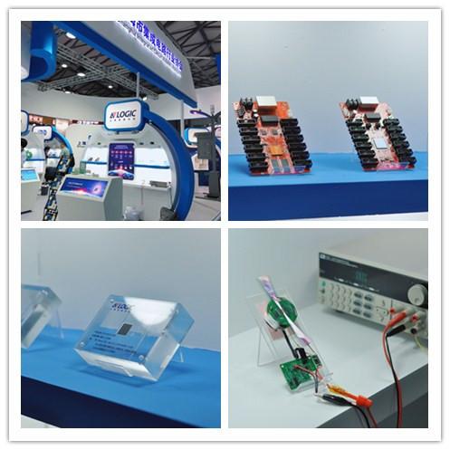 安路科技亮相第二届全球企业家大会暨IC China 2019