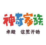 深圳市神奇家族智能科技有限公司