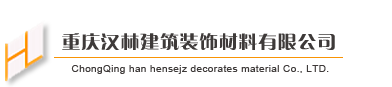 会议移动隔断 重庆汉林建筑装饰材料有限公司
