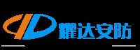 深圳市耀达电子科技有限公司