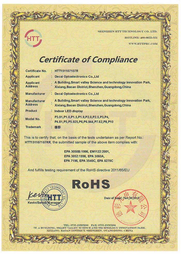 RoHS认证-室内LED显示屏