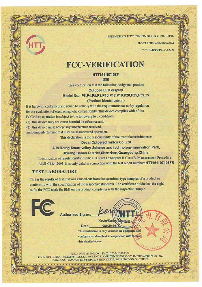 FCC认证_户外LED显示屏
