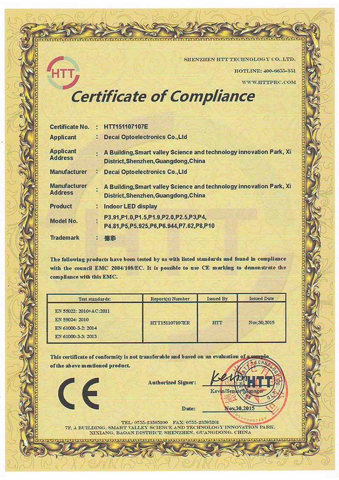 CE认证-室内LED显示屏
