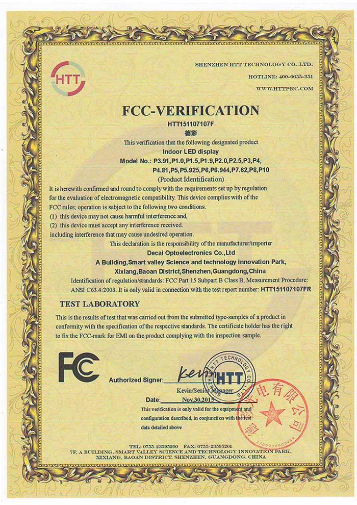FCC认证-室内LED显示屏