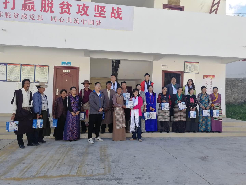 四川省测绘技术服务中心工作组赴信沟村开展