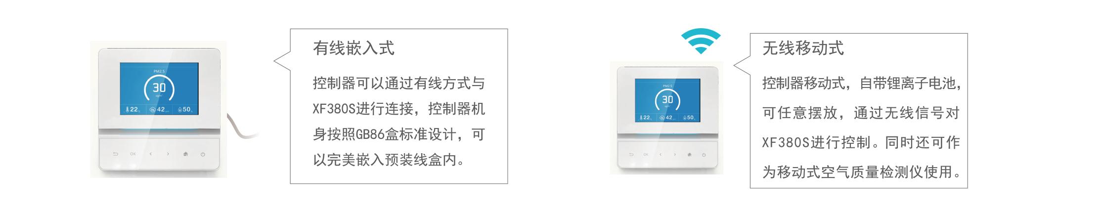 贝艾尔产品手册-9.jpg