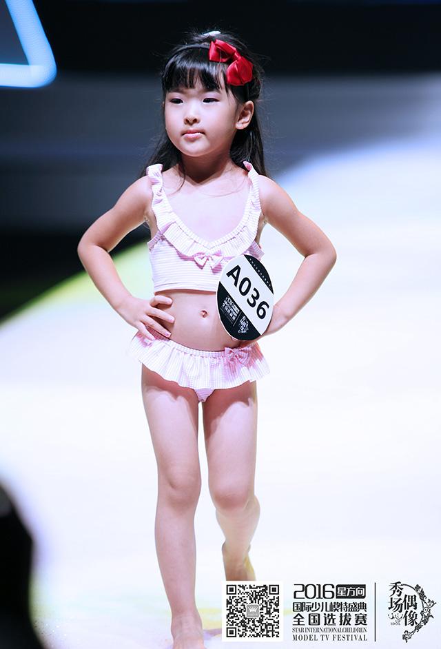 a036梁翰瑛 - 秀场偶像儿童时装周 - 中国少儿模特-星