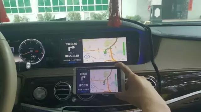 360度全景手机投屏,汽车中控智能化