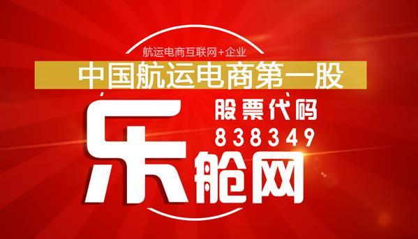 LCANG (竞技宝app最新版下载网) 신삼판 상장
