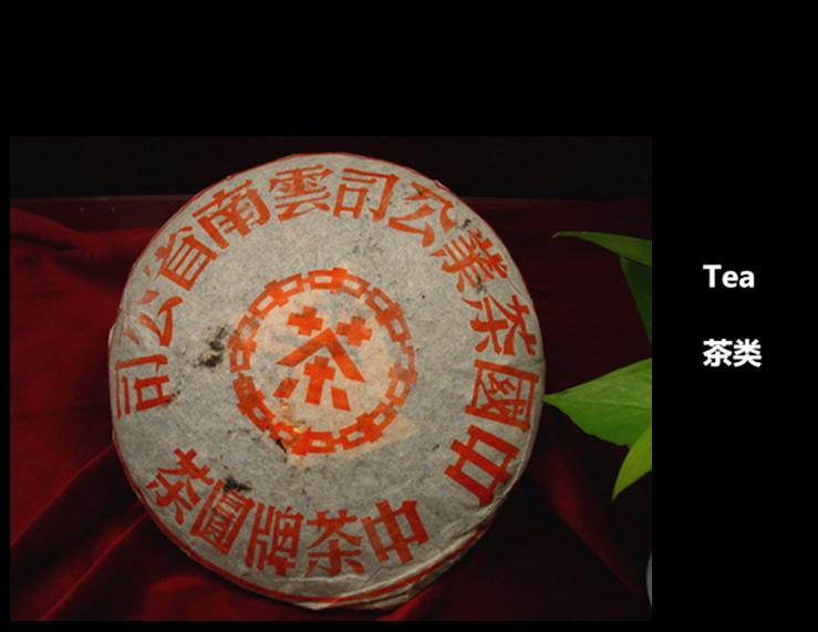 广州市润采利国际贸易有限公司