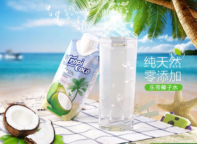 佐佐夏季首推:纯天然乐带椰子水,零添加,夏季健康饮品,解暑瘦身