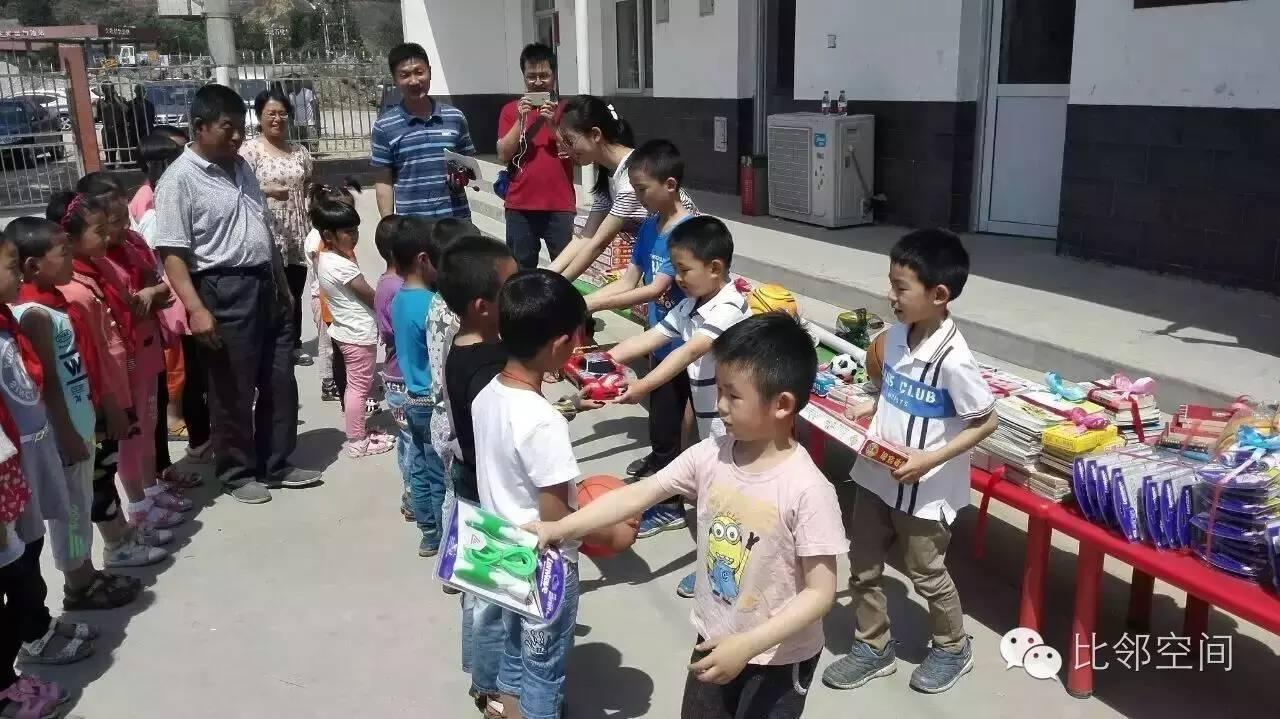 """比邻空间爱心捐赠,共庆""""六一""""儿童节"""