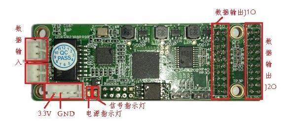 电路板 600_259