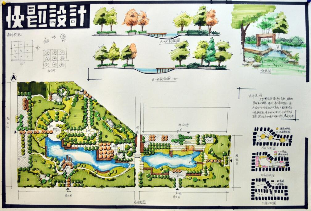 川美设计图步骤