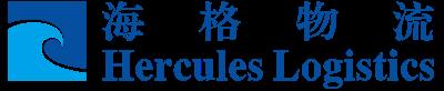 深圳市海格物流股份有限公司