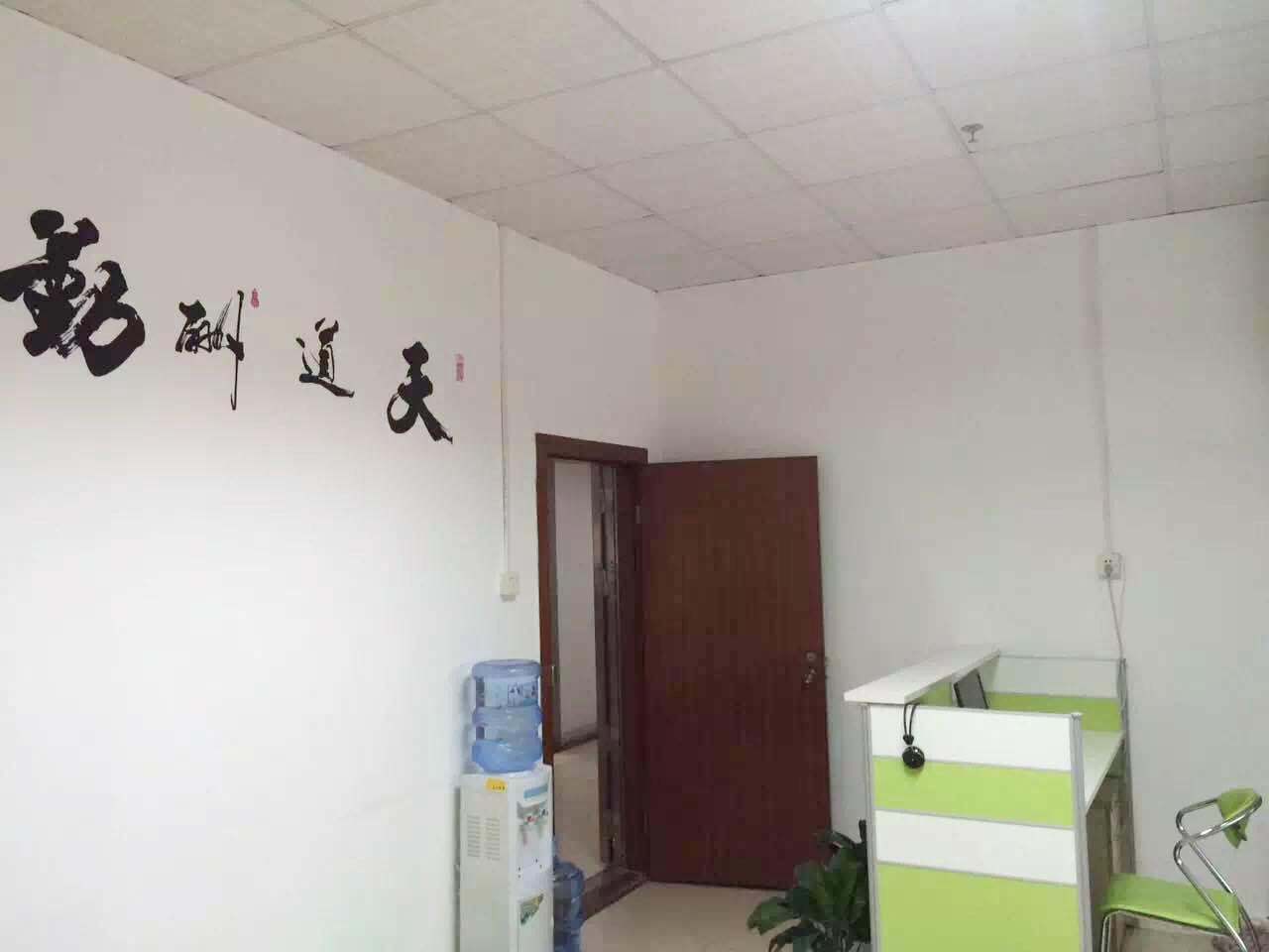 合步工程案例------深圳市XX科技有限公司