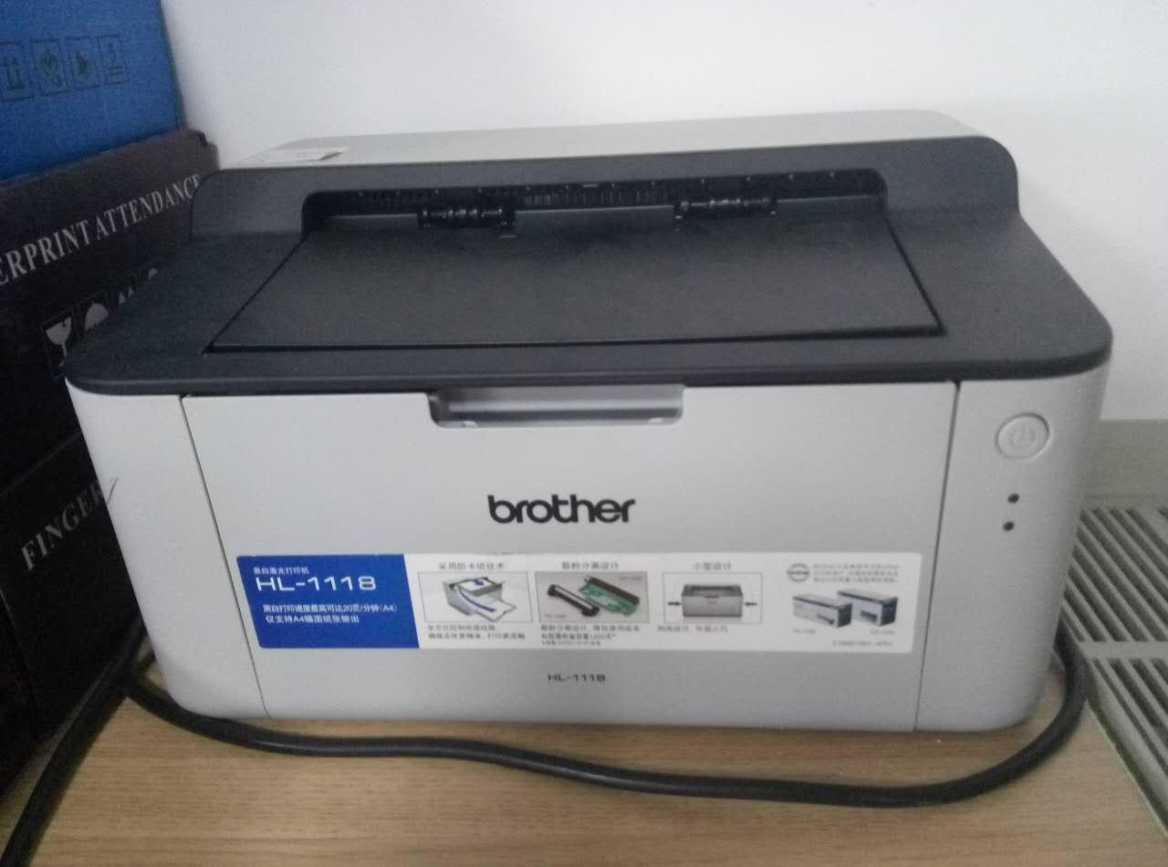 打印机、复印机