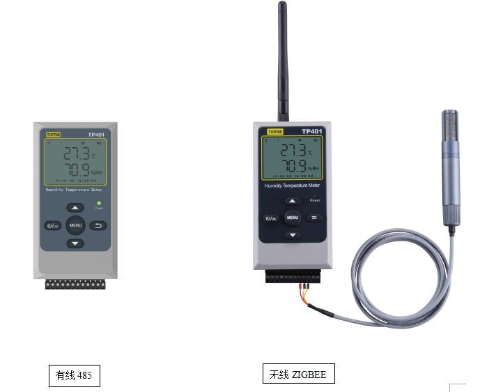 温湿度度监控记录仪